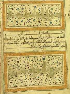The Koran : Calligraphic copy